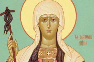 27 січня – День святої Ніни. Яке сьогодні свято та чого не можна робити. Іменини, традиції, заборони, прикмети та визначні події