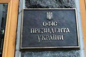 Офіс Зеленського вимкнув коментарі в Instagram і YouTube