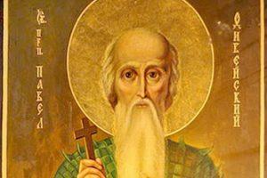 28 січня – Павлів день. Яке сьогодні свято та чого не можна робити. Іменини, традиції, заборони, прикмети та визначні події