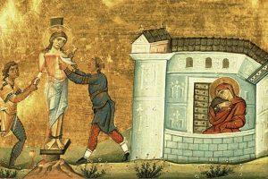 18 лютого – яке сьогодні свято та чого не можна робити. Іменини, традиції, заборони, прикмети та визначні події