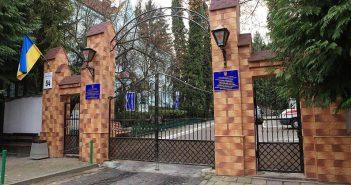 Львівська обласна інфекційна лікарня