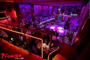 Усьому є початок , усьому є кінець: найстаріший нічний клуб Львова Picasso закривається