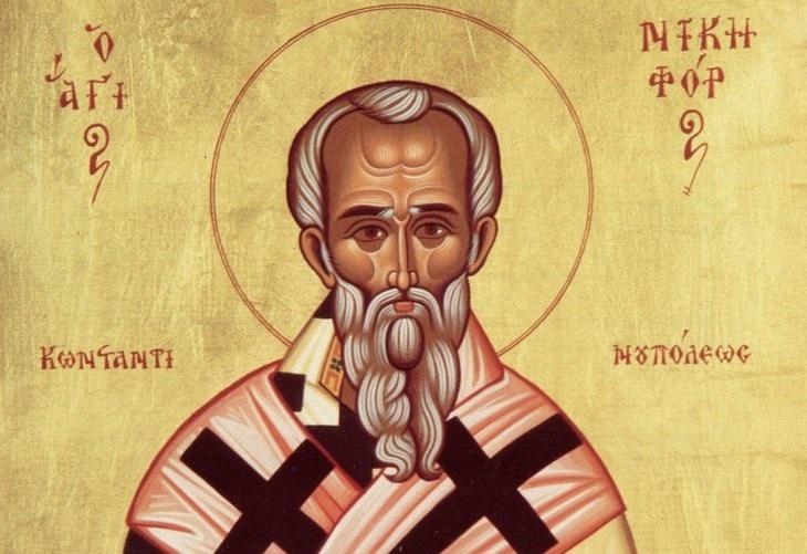 26 березня - Никифора-сповідника