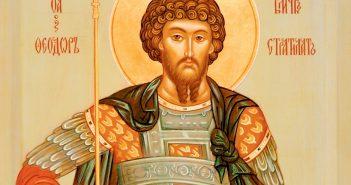 27 березня – Венедиктів день, Федір-скотар