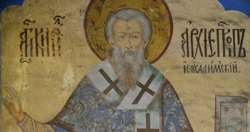 31 березня - святителя Кирила, архієпископа Єрусалимського