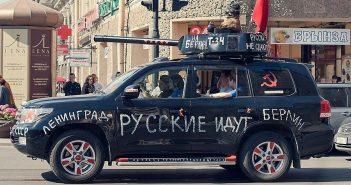 """""""На Берлін"""" – у Росії вже провокативно готуються до 9 травня"""