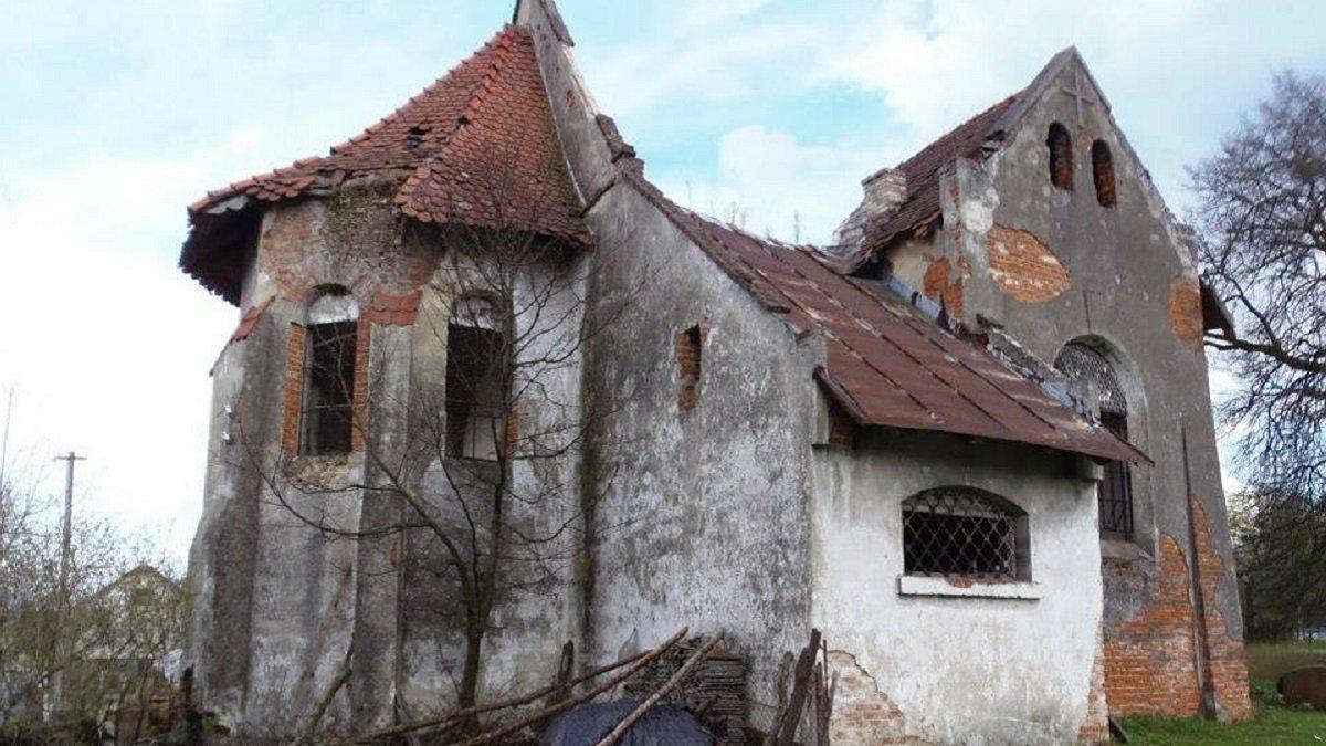 Так костел у селі Черниця виглядав у 2013 році