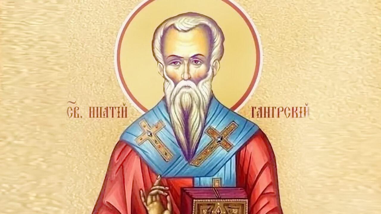 13 квітня — Іпатія Чудотворця. У нього просять захисту від нечистої сили.