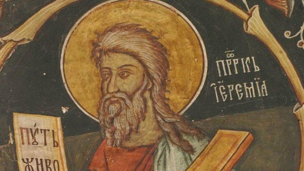 14 травня - День Єремія. Веремій Запашник, Єремій Запрягальник