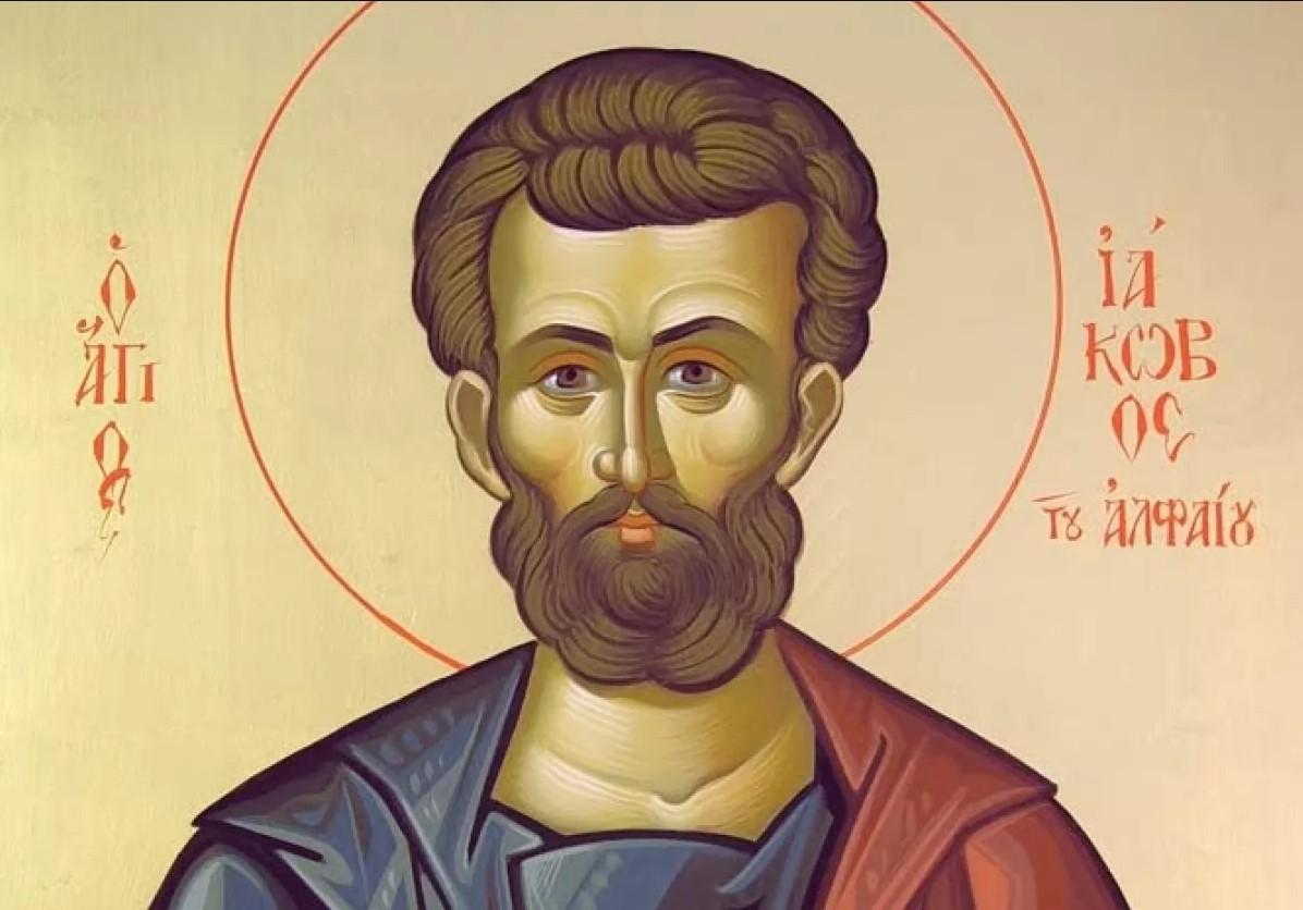 апостол Яків. День Якова