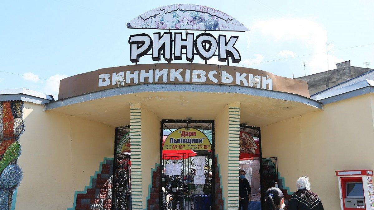 Донька Козловського отримала у власність два львівські ринки | То є Львів.