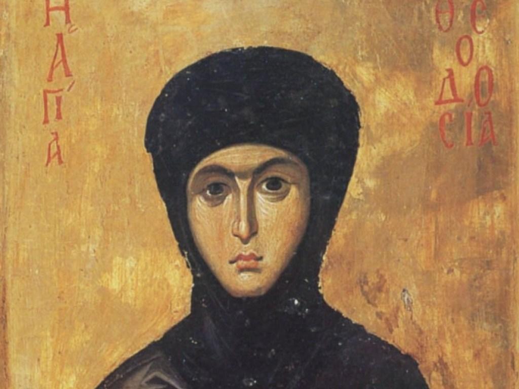 11 червня – День Феодосії Колосятниці Константинопольської