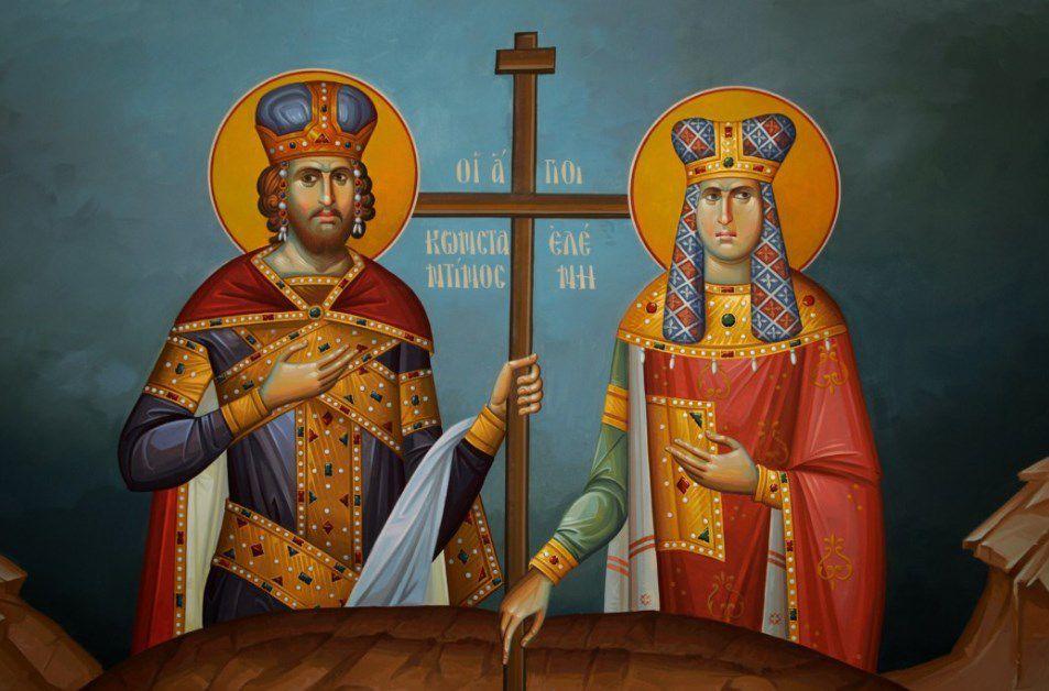 3 червня - іменини Олени та Костянтина