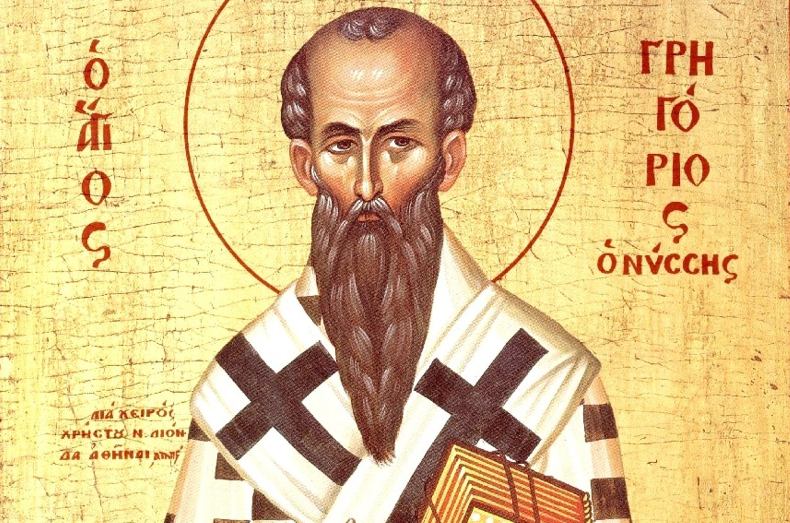 13 жовтня – Григор'єв день, Григорій Солом'яний
