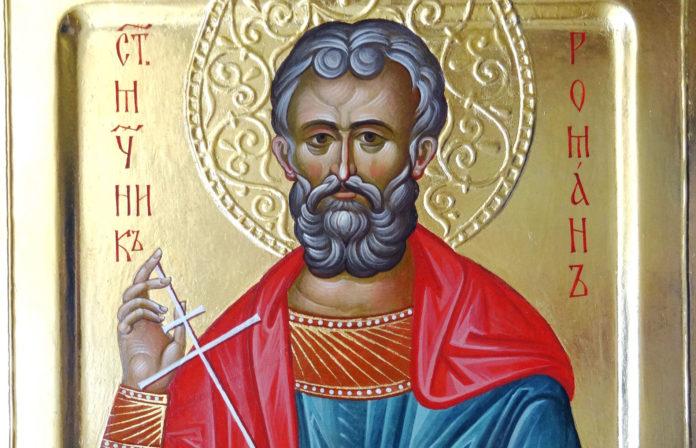1 грудня - святого мученика Романа Кесарійського