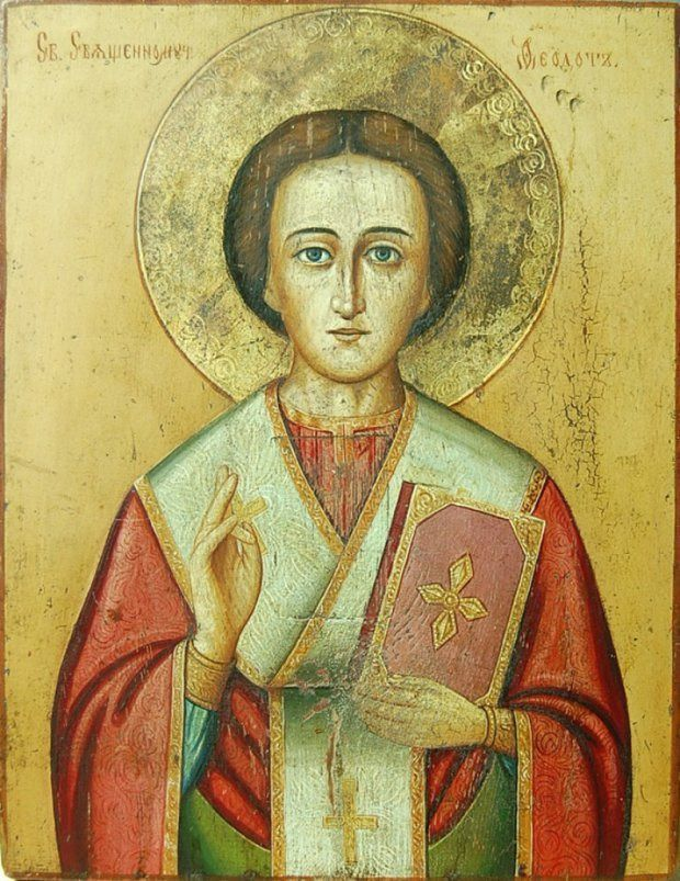 20 листопада - день святого Федота. Федотів день
