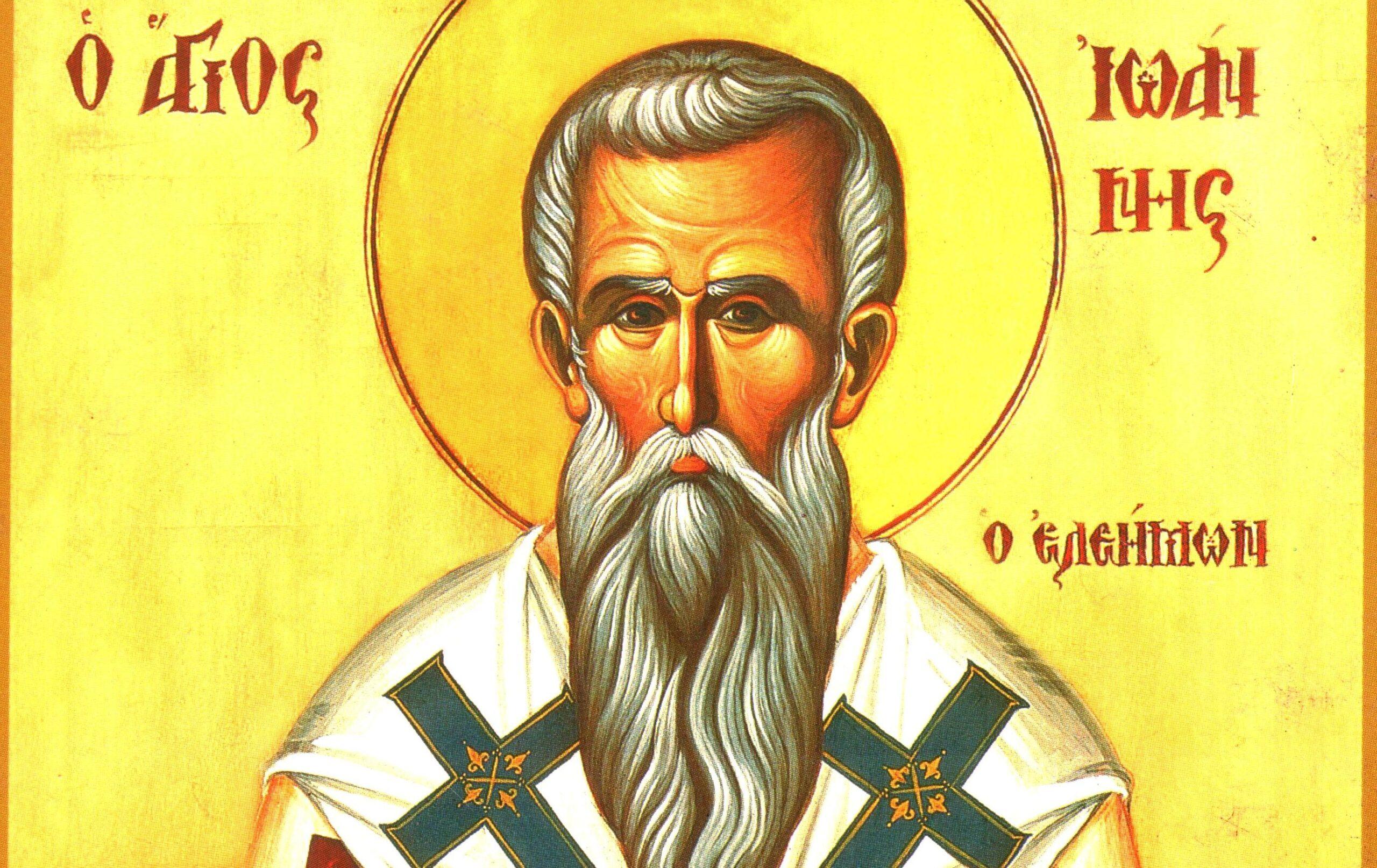 25 листопада - Іоанна Милостивого. Іван Милостивий