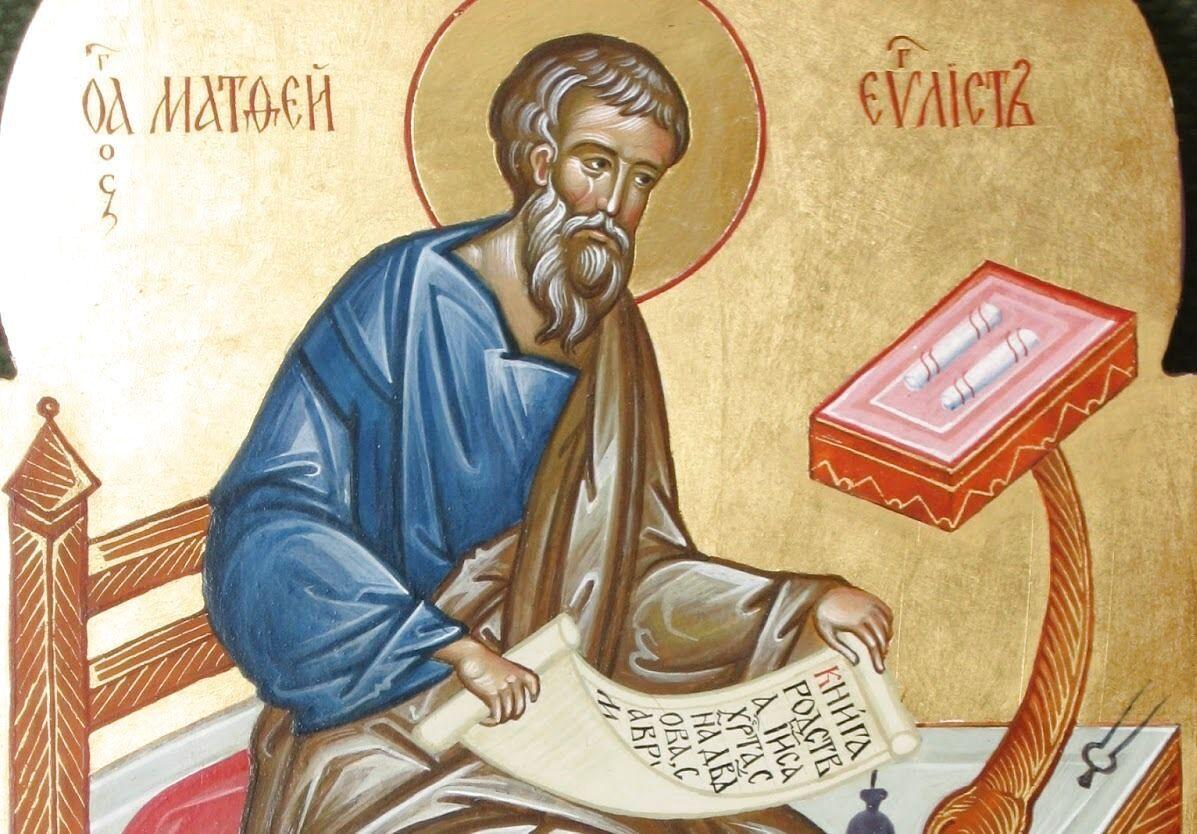 29 листопада – день апостола Матвія