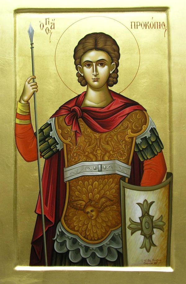 5 грудня - Прокопіїв день, Прокіп Читець: традиції, прикмети та головні заборони