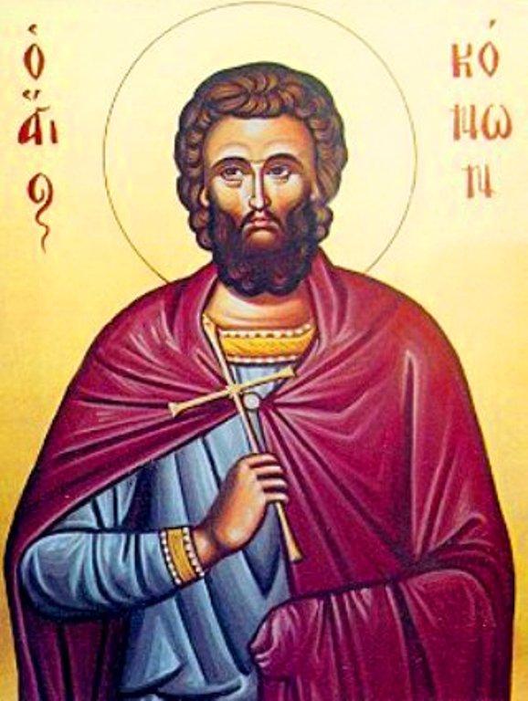 18 березня - День Святого Конона, Конон Ісаврійський, Конон Городник