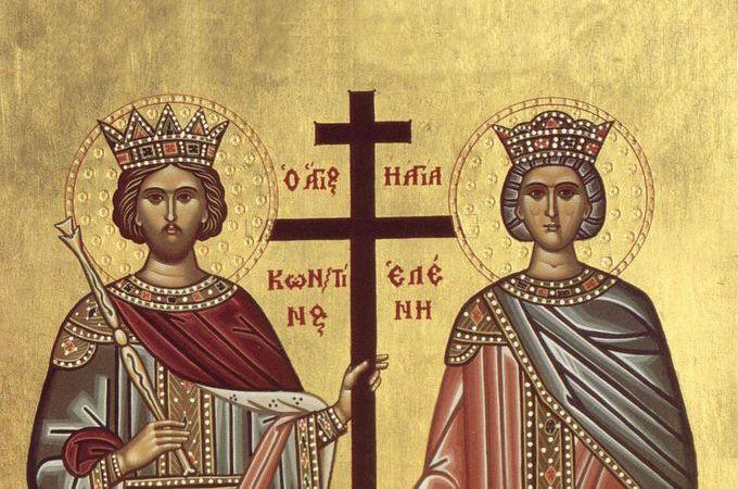 19 березня - святих рівноапостольних Костянтина і його матері Олени