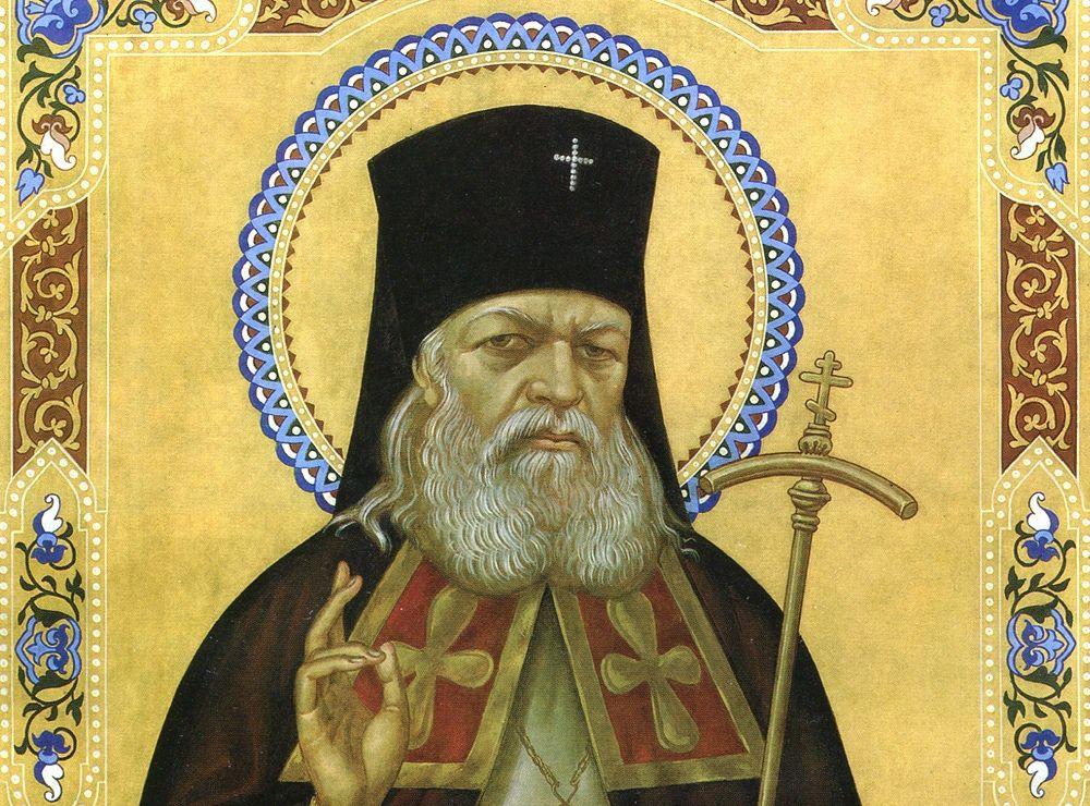 12 квітня – яке сьогодні свято. Іменини, традиції, заборони, прикмети та  визначні події та чого не можна робити | То є Львів.