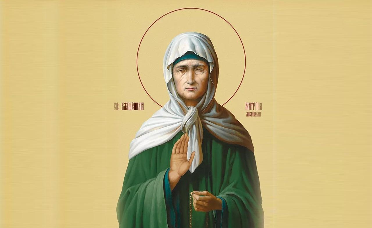 9 квітня - День пам'яті мучениці Матрони Солунської. Матрона Настовиця
